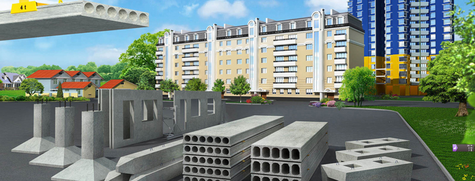 Железно-бетонные изделия